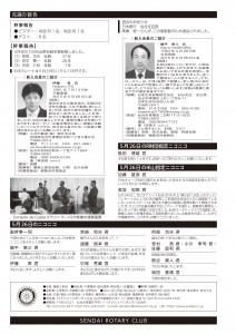 週報_3198.indd