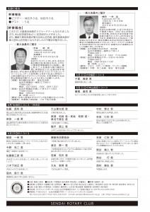 週報_3202.indd